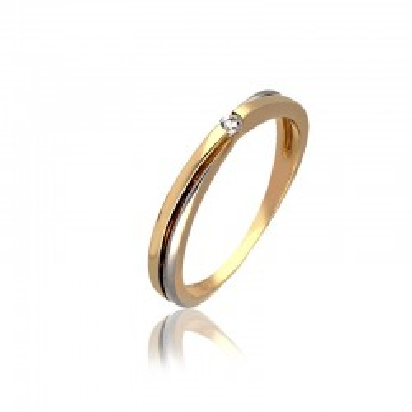 Pierścionek złoty delikatna obrączka