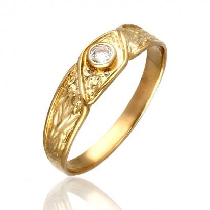 Pierścionek złota obrączka z cyrkonią.