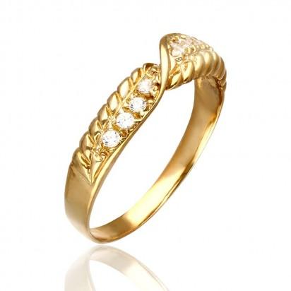 Pierścionek złoty z żółtego złota.